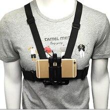 Нагрудный ремень для мобильного телефона, чехол для телефона с зажимом, Экшн-камера для samsung iPhone Plus и т. Д