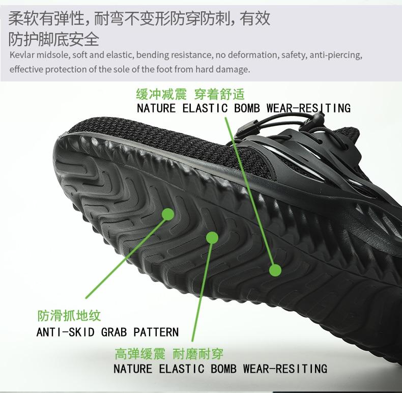 20190813劳保鞋鞋子描述_07