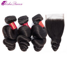 Aisha Queen Loose Wave Bundles With Closure Brazilian Hair Weave Bundles With Closure Non Remy Human Hair Bundles With Closure(China)