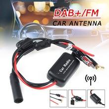Универсальный DAB +/ FM автомобильная антенна антенный сплиттер кабель цифровое радио + усилитель