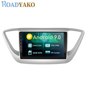 9'' Android Auto Car Radio GPS Navigation For Hyundai Verna 2016 - 2019 Stereo Car DVD Multimedia Player 2 Din Autoradio image