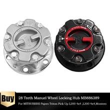 28 зубы Manuel блокировка колес концентратора MB886389 для MITSUBISHI Pajero Тритон Палочки до L200 4x4 L300 4x4 Montero