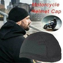 Мотоциклетный шлем, внутренняя крышка, охлаждающая шапка, быстросохнущая дышащая шляпа, кепка в шлеме, Шапка-бини, защитное снаряжение, аксессуары для мотоциклов