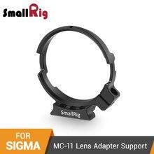 SmallRig адаптер для объектива Кронштейн для Sigma MC-11 Защита объектива-2063