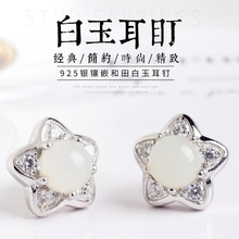 female with certificate of manufacturers selling delicate 925 sterling silver white stars half round pearl earrings