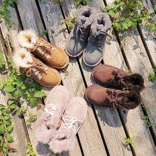 Детская обувь австралийские сапоги из овечьей шерсти для девочек