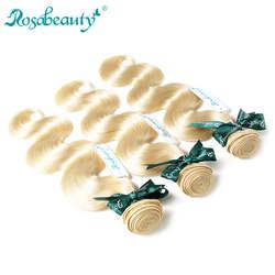 Rosabeauty 613 светлые пучки волнистые 100% человеческие волосы ткачество 10-30 дюймов remy волосы для наращивания Бесплатная доставка
