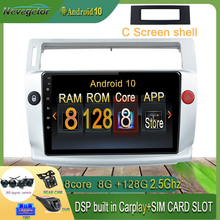 Android-10 Car-Radio Multimedia C-Triomphe Citroen C4 Dvd-Player 4g Wifi DSP 128G Ce