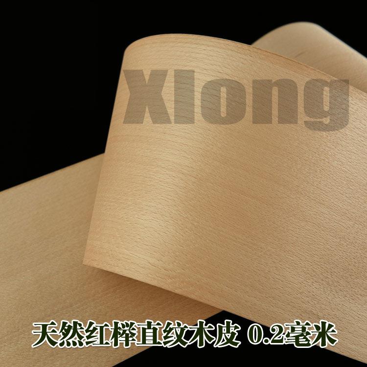 2pcs L:2.5Meters Width:200mm Thickness:0.2mm Natural Red Beech Veneer Manual  Furniture Veneer