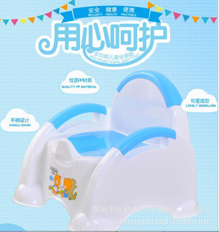 Coffee Bear Kids Baby Toilet Baby Chamber Pot CHILDREN'S Toilet Multi-functional Backrest Pedestal Pan