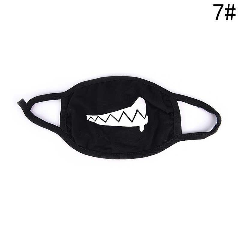1PC かわいいアンチダストマスク綿の口のマスクかわいいユニセックス漫画口マッフル Kpop フェイスマスク韓国クママスク