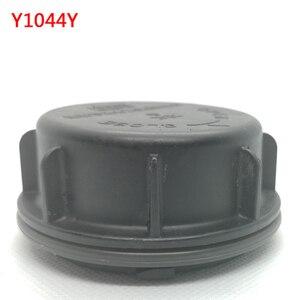 Image 3 - 1 pc für Hyundai Sonata 9 Lampe zubehör Birne trim panel Lampe shell Lampe access abdeckung Birne protector led lampe verlängerung staub