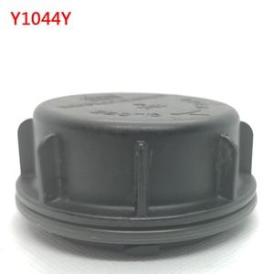 Image 3 - 1 pc for Hyundai Sonata 9 Lamp accessories Bulb trim panel Lamp shell Bulb access cover Bulb protector LED bulb extension dust