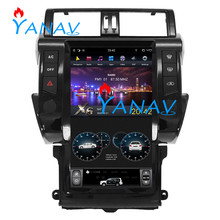 13.6 big Screen 4+64G Android Car GPS Navigation For-TOYOTA Land Cruiser Prado 2014-2017 Vertical screen Multimedia Player zaixi car android system 1080p ips lcd screen for toyota land cruiser prado 150 2014 2017 car radio player gps navigation wifi