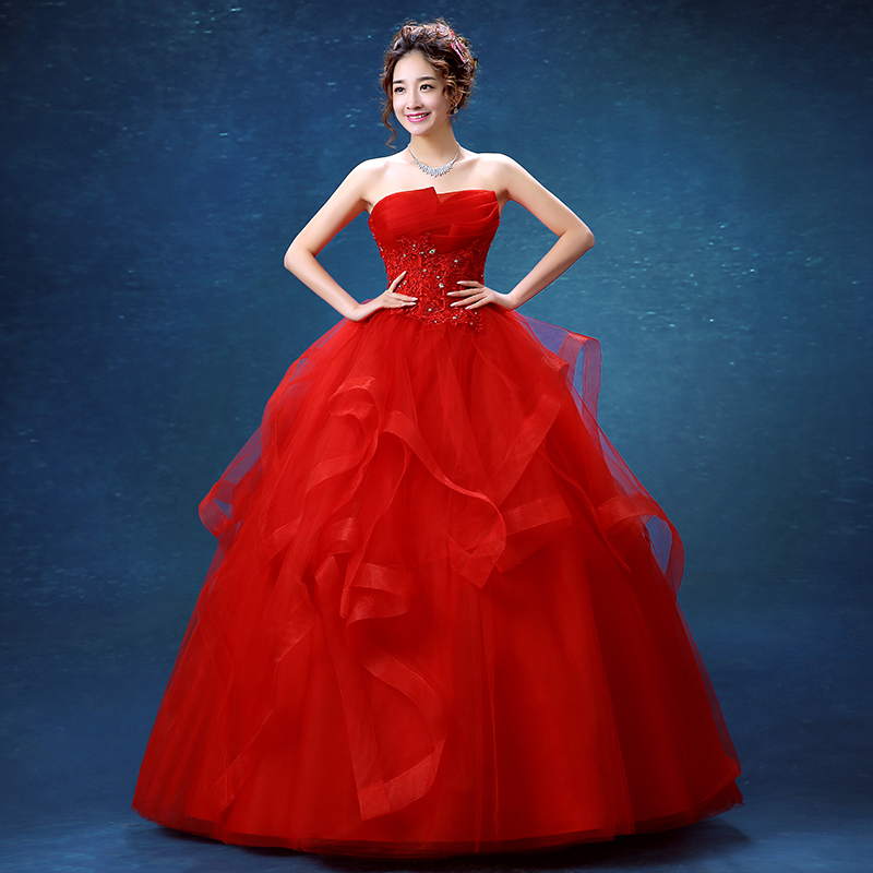Quinceanera Dresses 2021 The Party Prom Elegant Strapless Ball Gown 5 Colors...