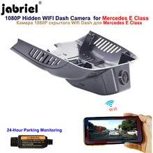 Jabriel 메르세데스 벤츠 E320 E260 E300 E250 E200 w211 w212 2010 2011 2012 2013 2014 2015 1080P 숨겨진 와이파이 대쉬 캠 자동차 카메라
