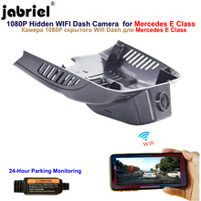 Jabriel for Mercedes benz E320 E260 E300 E250 E200 w211 w212 2010 2011 2012 2013 2014 2015 1080P Hidden Wifi Dash cam car camera
