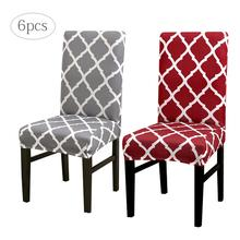 6PC Chair Cover Nordic Geometric Elastic Covers Hotel Stool Table Dining Flower Printing Removable For Banquet
