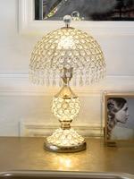 Modern Home Decoration Light Crystal Desktop Table Lamp For Living Bed Room Office Hotel Table Light Furnishings Sofa Table Lamp