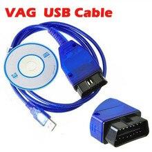 "VAG USB OBD2 16PIN אבחון כבל קק""ל סורק ממשק לאאודי רכב 409 ממשק רכב ECU לבדוק מכשיר FT232RL CH340"