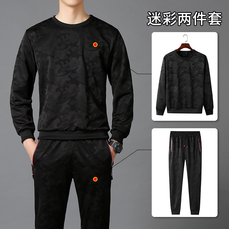 2019 Autumn And Winter New Style MEN'S Sweater Trousers Set Teenager Casual Running Sports Set Students Two-Piece Set