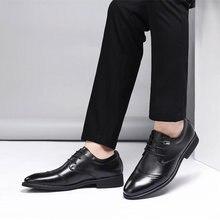 Мужские модельные туфли из натуральной кожи; оксфорды; официальные