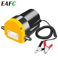 Pompe à huile électrique 60W, extracteur de fluide de pétrole brut, moteur de transfert, pompe d'aspiration + Tubes pour voiture, bateau, moto, 12V
