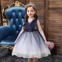 Beauty emily/платье для девочек с v образным вырезом бусинами