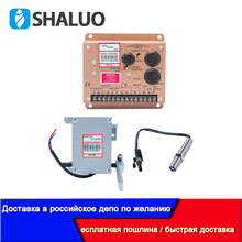 Generador diésel ADC120 12V/24V, controlador de velocidad y sensor de recolección 3034572, envío rápido
