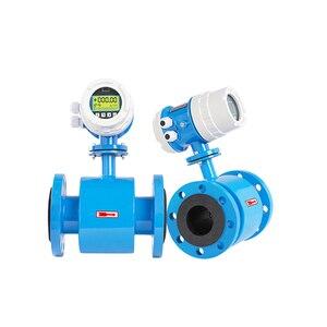 Image 5 - Electromagnetic flow meter water flow meter Flow Range 0~30 m3/h Diameter of sensor DN10~ DN600 Accuracy 0.5% or 1.0%(Optional)