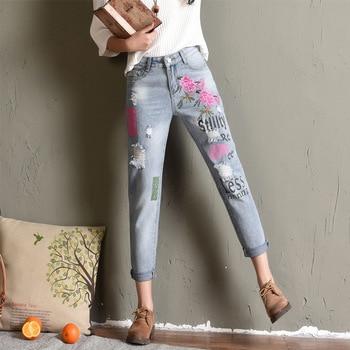 Jeans 2020, vaqueros para mujer con bordado de flores para novio, Vaqueros rasgados para damas, pantalones elásticos para imprimir Pantalon femenino