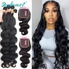 Rosabeauty 28 30 40 polegada tecer cabelo onda do corpo 3 4 pacotes com fechamento brasileiro extensões de cabelo humano onda e 5x5 fechamento