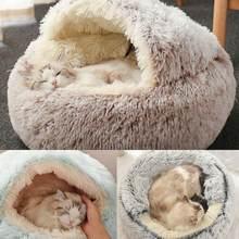 Runde Katze Betten Haus Weiche Lange Plüsch Pet Hund Bett Hunde Korb Pet Produkte Kissen Katze Warme Bett 2 In 1 katze Matte Welpen Schlafsack