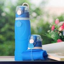 FSILE 750 мл Складная Силиконовая бутылка для воды силиконовый складной чайник для занятий спортом на открытом воздухе походная фляжка дорожная Беговая бутылка