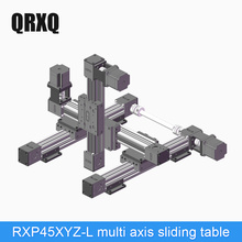 High quality gantry robot precision positioning module three axis sliding table XYZ linear module Z axis 100mm стоимость