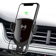 10W Car Smart QI Wireless Charger Automatic Clamping Infrared Sensor Vent Fast Charging Phone Holder For iPhone Samsung Xiaomi