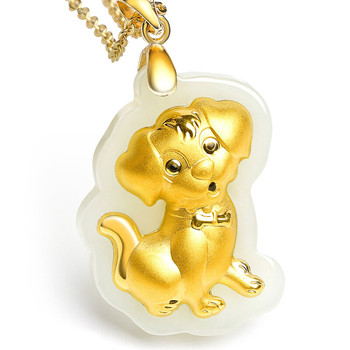 Natural Chinese Hetian White Jade Pendant Mosaic Gold Zodiac Dog Beautiful Jewellery Necklace Carved Fashion Charm Amulet Gifts