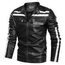 NEGIZBER Winter Mens Leather Jacket Casual Fashion Stand Collar Bomber Jacket Men Solid Plus Velvet Joker Leather Jacket Men
