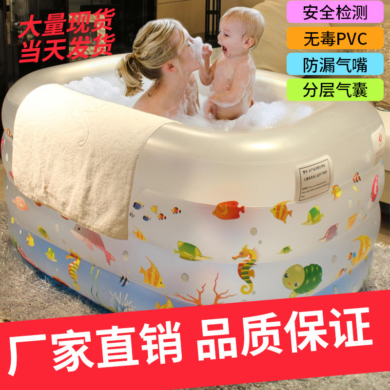 Swimming Pool Children Extra Large Water Park Inflatable Thick Kids Pool Household Adult Four Layer Paddling Pool