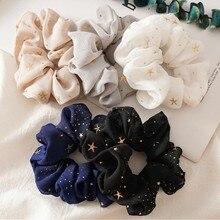 Шифоновые резинки для волос с блестящими звездами, женские эластичные резинки для волос, резинки для волос для девочек, завязки для волос дл...