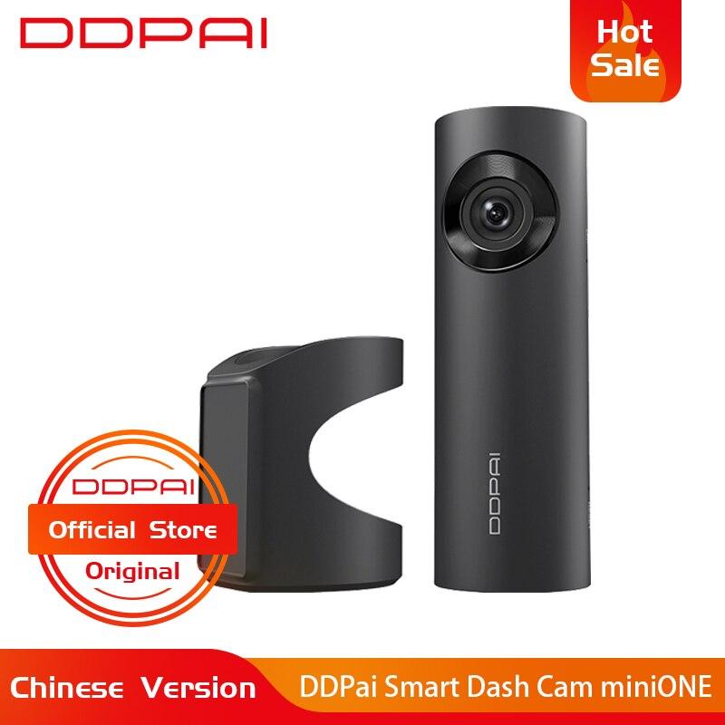 Ddpai Car DVR Camera-Recorder Dash-Cam Android Xiaomi Sonyimx Minione G-Sensor Nightvis