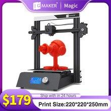 Jgmaker magia impressora 3d moldura de alumínio kit diy grande tamanho de impressão 220x220x250mm modelo transporte rápido ue rússia armazém