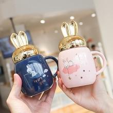 Ceramic-Mugs Coffee Rabbit Korean-Style Fresh-Cup Milk Breakfast Cartoon Lovely