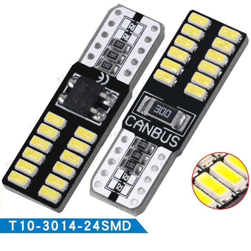 10x Canbus автомобильный T10 W5W 194 светодиодный свет s 3014 24SMD светильник без ошибок габаритный номерной знак внутренняя лампа боковой поворотный си...