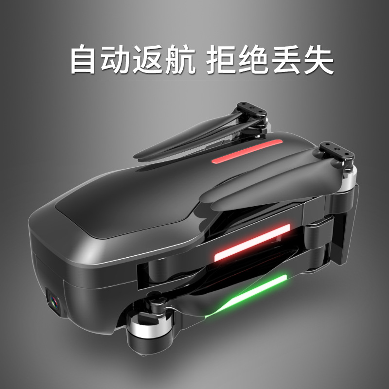 2019 New Products Folding Unmanned Aerial Vehicle Aerial Photography High-definition Professional GPS Quadcopter Optical Flow 4K