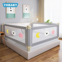 2M Bed Fence Kids Safety Gate Crib Rail Security Fencing Baby Bed Fence Baby Playpen Children Guardrail