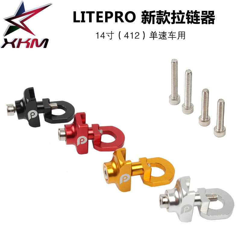 Litepro LP 14-Inch Folding Bicycle Single Speed Bikes Tight Pendant Maker Bicycle Zipper Maker Pressure Pendant Maker Drop-preve