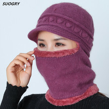 SUOGRY Winter Plush Hat Knitted For Women Scarf Mask Balaclava Skullies Beanies Hats Girl Warm Soft Wool Beanie Cap