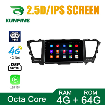 Octa Core Android 10.0 Car DVD GPS Navigation Player Deckless Car Stereo For KIA CARNIVAL SEDONA 2014 2015 2016-19 Radio image