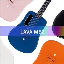 Гитара lava me 2 из углеродного волокна с эффектами 36 дюймов